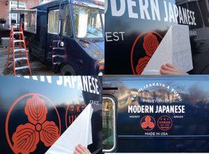 Indianapolis Car Wraps custom vinyl vehicle wrap installation graphics 300x221
